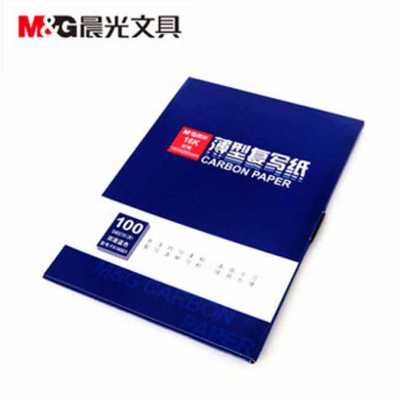 晨光 APYVE608 复写纸 16K 220mm*255mm 蓝色