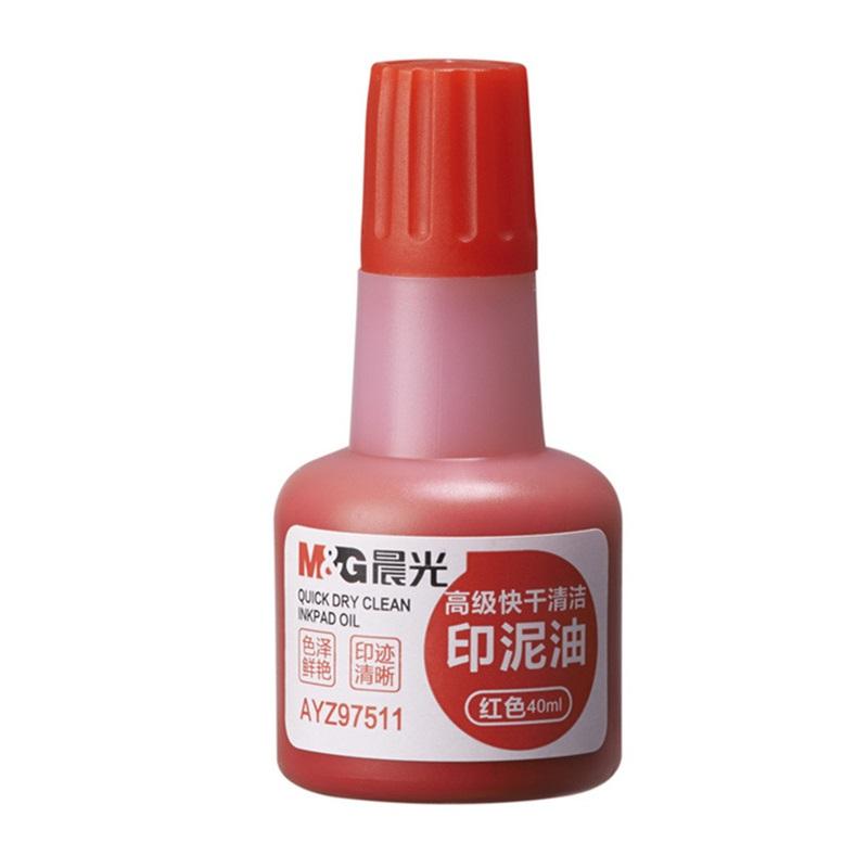 晨光 AYZ97511A 快干清洁印泥油 1*12*144 红色