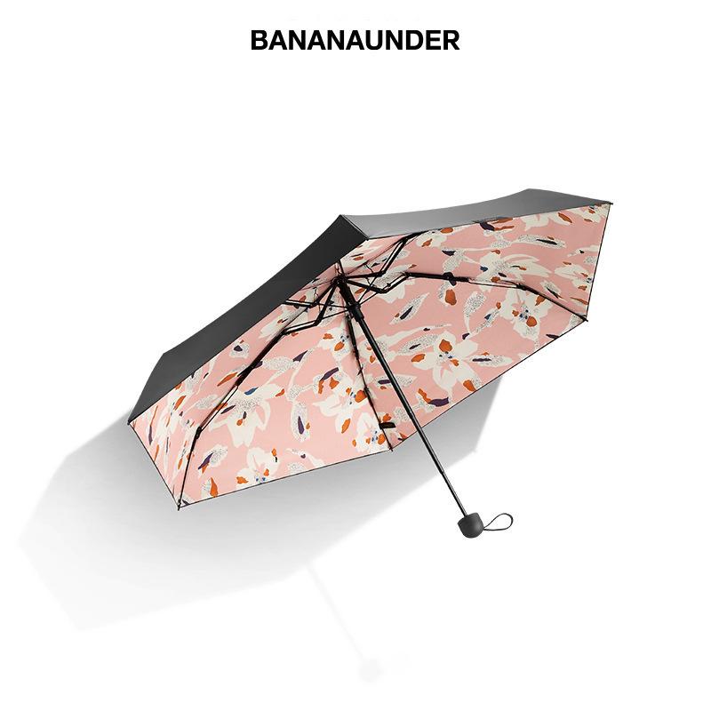 蕉下 口袋伞系列 五折晴雨伞(桃夭) 54*95cm