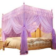 雨蒙蒙  蚊帐 120*200 紫色