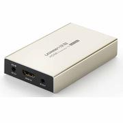 绿联 40280 HDMI网络延长器(发射端)