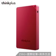 thinkplus US100 SSD移動硬盤 256G 紅色