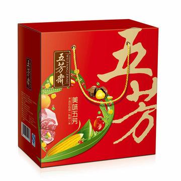 五芳斋  自制款  美味五芳 89型
