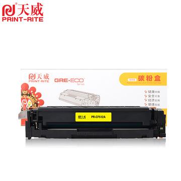 天威 PR-CF512A(TFH383YPSYJ) 商用装硒鼓 900页 黄色  适用于(HP Color LaserJet Pro MFP M180nw/M180n/M181fw)