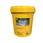殼牌 GADUS-S3V220C-2 #16 國產 軸承潤滑脂-耐水高溫型 18KG