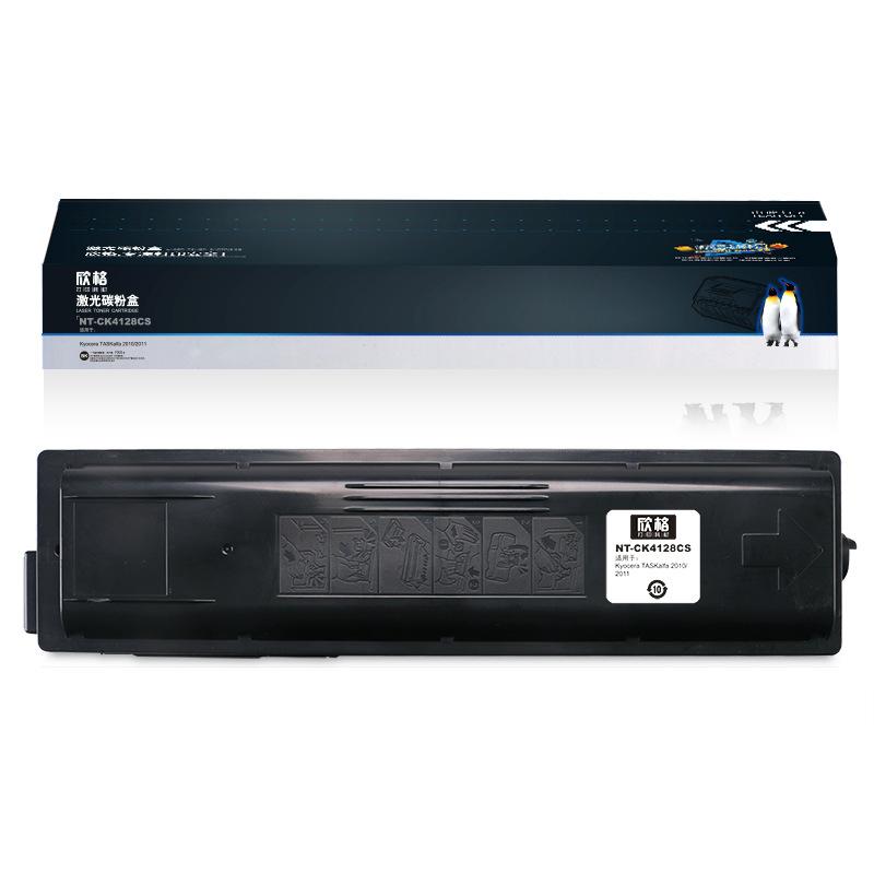 欣格 NT-CK4128CS 碳粉盒 7000页 黑色 欣格 Kyocera TASKalfa 2010/2011