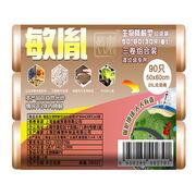 敏胤 5060 生物降解垃圾袋 30只/卷*3/組 濕垃圾專用 咖啡色 3卷/組 24組/箱