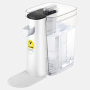 淘宝 TB-02(套装) 即热式开水机 1600W 白色