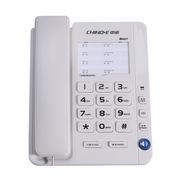 中諾 B007 酒店電話機  白色