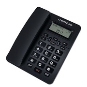 中诺 C258 普通电话机  黑色