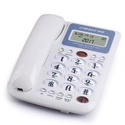 中诺 W288 免提普通电话机  白色