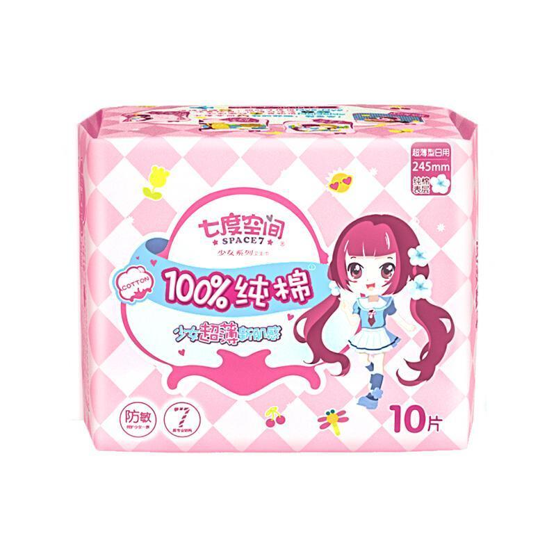七度空间 554450 少女超薄纯棉卫生巾 日用 245mm*10片