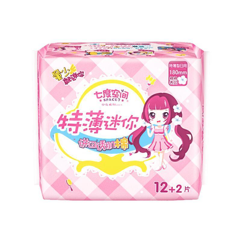 七度空间  少女特薄0.08卫生巾 棉面迷你巾 护垫 日用180mm*14片