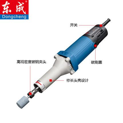东成 S1J-FF04-25 电磨头 01301020060   260W