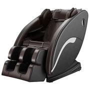 宏太 HT-01HMY  按摩椅 自动定时15分钟 黑色