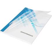 千页百汇 A4透面蓝皮纹1mm 热熔封套  蓝色