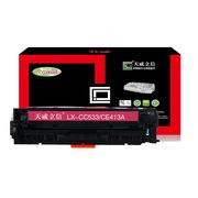 天威立信 LX-CC533/CE413A (TRHF66MYNJ) 硒鼓 2600页 洋红色