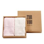 博洋宝贝 BYMJ803 舒心优棉毛巾套装 毛巾-34*76cm*2 随机色