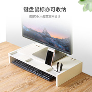 宜客莱 V01WT 笔记本电脑显示器增高架 550*280*90mm 白色 1个