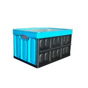 君宏 JH-533630C-B 折叠周转箱(有盖) 530*360*300MM 蓝黑色