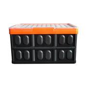 君宏 JH-533630C-O 折叠周转箱(有盖) 530*360*300MM 橘红色