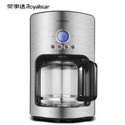 荣事达 RS-CF900A 茶饮机全自动煮茶器家用 1.8L 不锈钢色