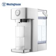 西屋 WFH30-W4 电热水壶台式速热迷你小型即热式饮水机茶吧机冲奶机银色(触摸式) 3L 银色