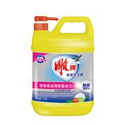 雕牌  高效洗洁精 2kg   (新老包装随机发货)