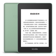 KINDLE Paperwhite4 電子書閱讀器 8G 玉青色