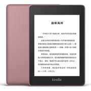 KINDLE Paperwhite4 電子書閱讀器 8G 煙紫色