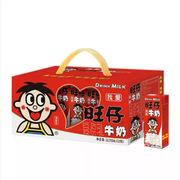 旺旺  牛奶(利乐线)原味 250ml*12盒*6提   整箱销售