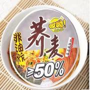 旺旺  哎呦荞麦米面(日式味噌) 85g*12桶   整箱销售