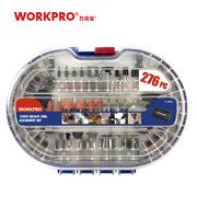 萬克寶 W124003WE.GD 電磨配件組套 276PC