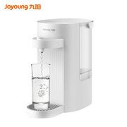 九陽 K20-S61 即熱式飲水機 2.0L 白色