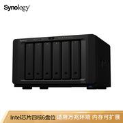 群晖 DS1618+ 网络存储服务器 (无内置硬盘 ) 6盘位空槽NAS 黑色 纸盒