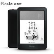 掌阅 R6002 青春版 6英寸电子阅读器 电纸书 墨水屏 8G内存212ppi 黑色