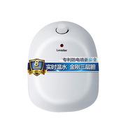 海尔统帅 统帅6.6升电热水器(小厨宝) LES-L6.6 348*246*273 白色