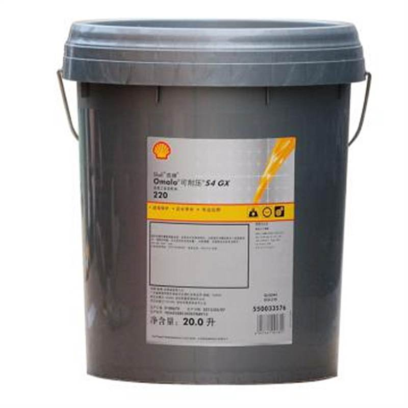 殼牌 Shell Omala S4 GX220 20L 齒輪油