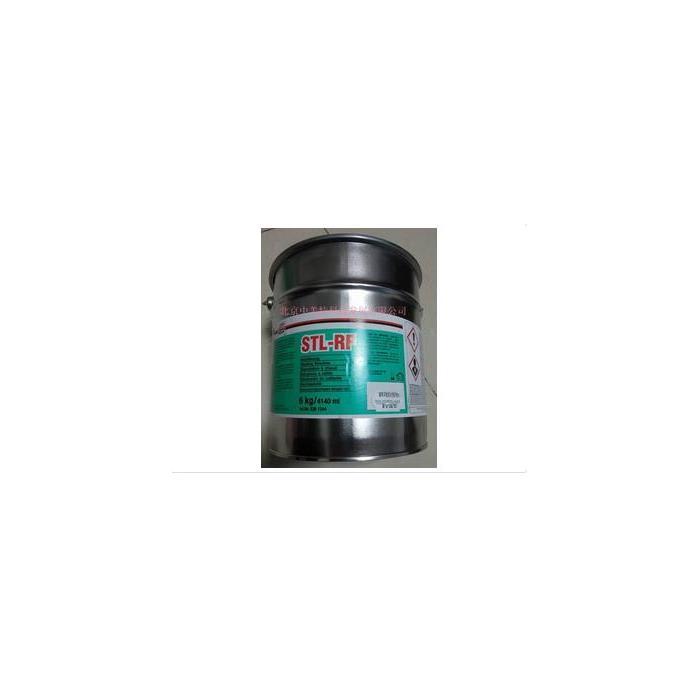 國產STL-RF熱硫化劑 6kg/瓶