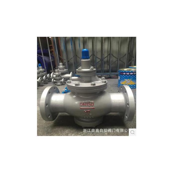 国产减压阀 Y42X-64-150