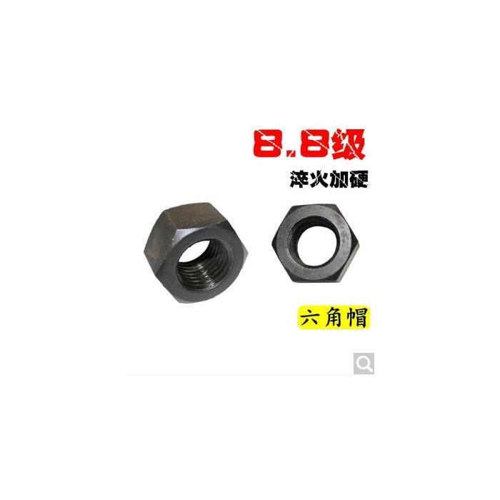 国产六角螺母 M14 Q235 GB/T41