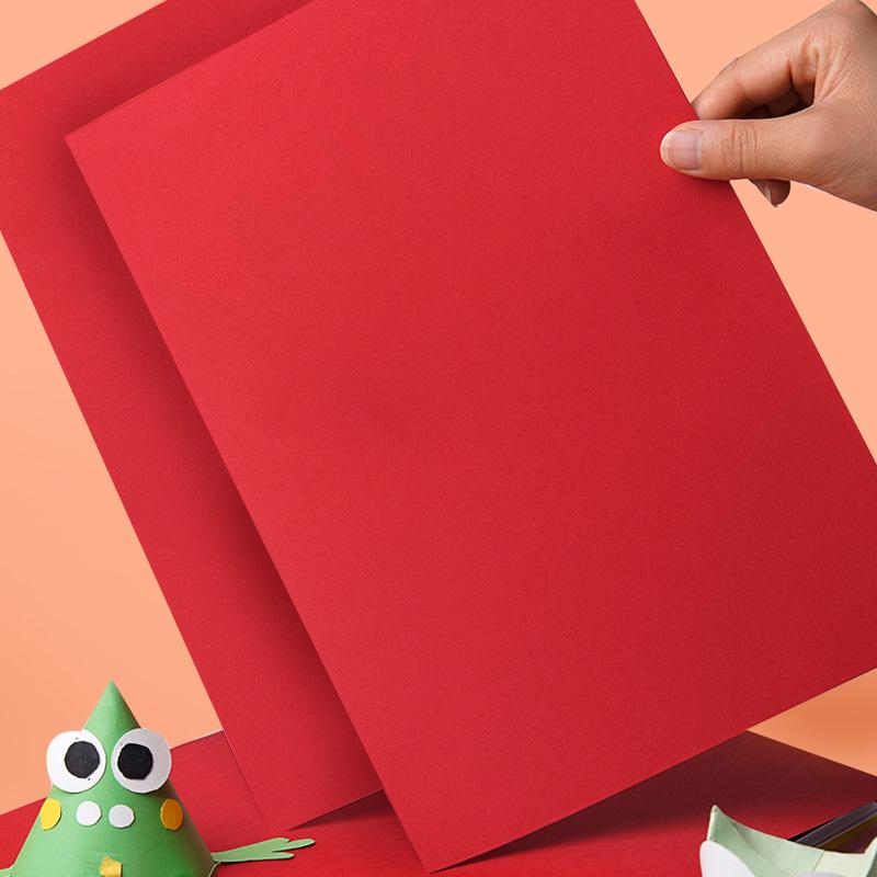 史泰博  手工折紙 10*10cm 混色 100張/包
