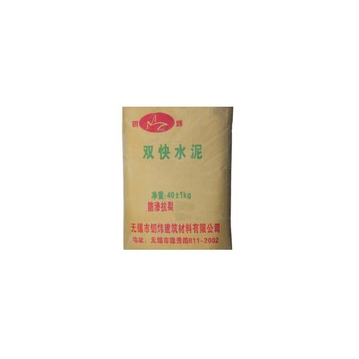 国产复合硅酸盐水泥 P.C42.5 袋装