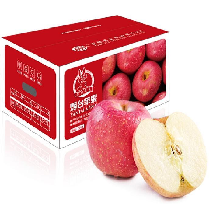 美瑞享鲜品烟台红富士苹果