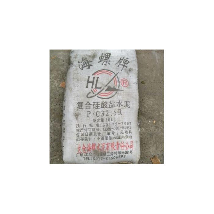 国产复合硅酸盐水泥 P.C32.5 袋装