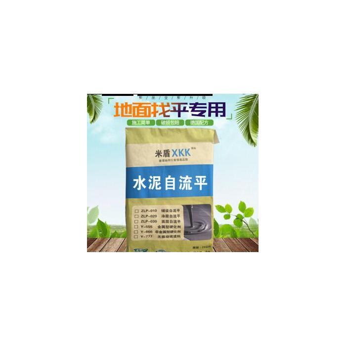國產普通硅酸鹽水泥 P.O42.5 袋裝