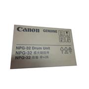 佳能  零配件 NPG-32感光鼓 (适用IR1022J/1022/1022IF/IR1024J/1024/1024IF)
