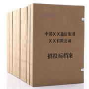 晨信  档案盒 220*310*60MM 牛皮纸色