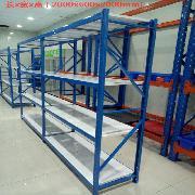 国产 GC-HJ0502 货架 钢质 四层