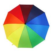 SCP CX011 超大10K三折彩虹伞雨伞 10K 随机色